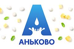 Ребрендинг логотипа и фирменного стиля Аньковского сырзавода