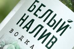 """Новая водка """"БЕЛЫЙ НАЛИВ"""""""