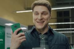 """Leo Burnett Moscow и """"Мир"""" показали крымчанина, который впервые оплатил покупку смартфоном"""