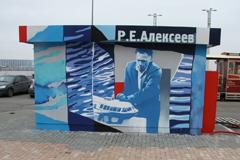 """""""Россети Центр и Приволжье Нижновэнерго"""" продолжил арт-проект по нанесению граффити на энергообъекты"""