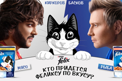 """""""Басков или Киркоров: кто придется Феликсу по вкусу?"""""""
