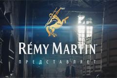 """Команда как основа успеха: новая кампания Rémy Martin """"TEAM UP FOR EXCELLENCE"""""""