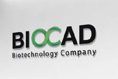 Новый фирменный стиль для неврологического направления BIOCAD - бронзовый призер MedMen Healthcare Creative Awards