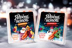 """ABI Product выпускает специальную серию продукции бренда """"Ядрёна копоть"""" в новогоднем дизайне"""