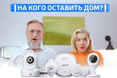 Perenio IoT сняли фановое видео о том, что умный дом - это просто независимо от возраста