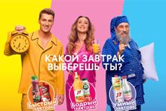 Пятёрочка и PepsiCo объединились с командой звёзд, чтобы помочь людям выбрать завтрак