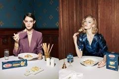 Искусство и мода в рекламной кампании от Barilla и Isobar Moscow