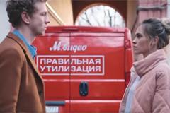 """""""М.Видео"""" призывает экологично избавляться от старой техники"""
