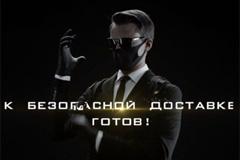 """""""Еще больше онлайн, чем когда-либо"""": Тинькофф запустил национальную рекламную кампанию о безопасной доставке карт"""