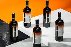 Reynolds and Reyner обновили дизайн вин Bolgrad