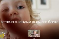 Бренд Pampers поддержал российские семьи, выпустив уникальный рекламный ролик