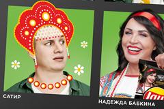 PepsiCo запустила рекламу в формате созвонов по FaceTime с участием Тимати, Надежды Бабкиной и Сатира