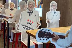 KFC поможет гостям соблюдать меры безопасности с помощью рэпа и Полковника Сандерса