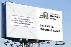 Нет типичной многообещающей рекламы. Зато есть простое и честное сообщение