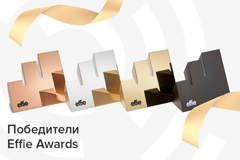 "Проект ""Фандоматы Domestos"" стал призёром Effie Awards Russia 2020"