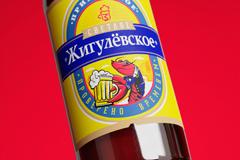 Редизайн этикетки и маскота для бренда пива