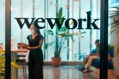 """WeWork рассказал про """"будущее работы"""" в глобальной рекламной кампании"""