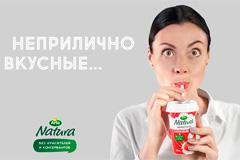 Неприлично вкусно: Arla Natura и Deasign выпустили ролики с неожиданным АСМР-эффектом