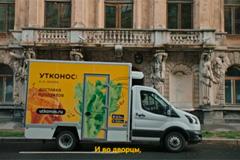 Новая рекламная кампания Утконос ОНЛАЙН: и в Санкт-Петербурге, и в Питере