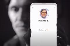 Friends Moscow и Юла запустили кампанию, которая рассказывает о новой технологии проверки пользователей