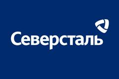 """Агентство LANDOR & FITCH представляет обновленный бренд """"Северсталь"""""""
