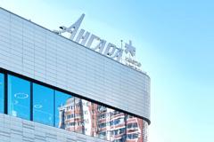 """Агентство """"Супрематика"""" представило единый бренд для сети районных центров """"Место встречи"""""""