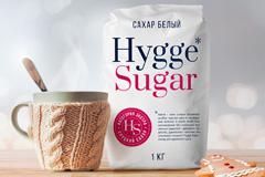 """Новая торговая марка экстра-сахара """"Hygge Sugar"""" от AVC и Слуцкого сахарорафинадного комбината"""