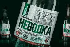 НЕВОДКА - дизайн этикетки от IDEW MEDIA BELARUS