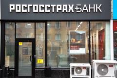 Офисы РГС Банка обрели новый стиль, вдохновленный автомобильной тематикой