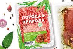 """Запуск нового бренда охлаждённой свинины агропромышленного холдинга """"Промагро"""""""