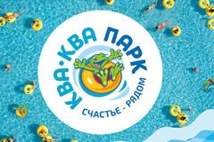 Логотип и образ героя Ква-ква парк
