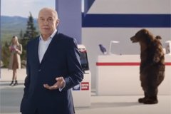 """""""Почта Банк"""" запустил новую имиджевую кампанию - в ней он изменился до неузнаваемости"""
