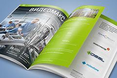 Style You: Разработка дизайна брошюры для компании VIDEOMAX