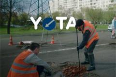 Yota запустила новую рекламную кампанию #Yotaвезде