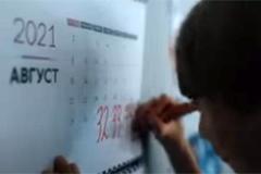 """32 августа. """"Фоксфорд"""" избавляет от страха перед школьными буднями в рекламной кампании"""
