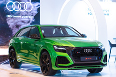 Кейс Eventum Premo и Audi Россия