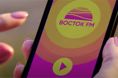 """Стартовала новая имиджевая рекламная кампания радио """"Восток FM"""""""
