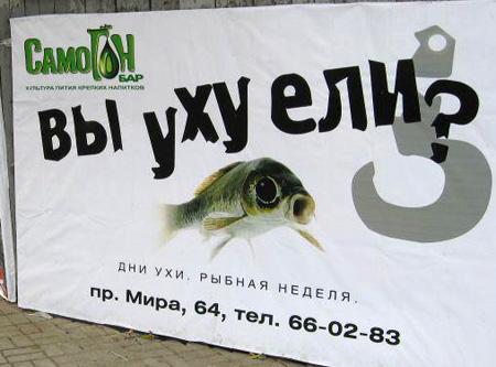 http://www.advertology.ru/images/content/artishock/9/5-1.jpg