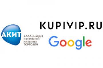 5fe6766629c Исследование популярности российских брендов одежды среди  онлайн-покупателей